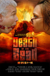 filmography_deathofthedead
